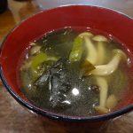 ホットクックで試作「中華スープ」
