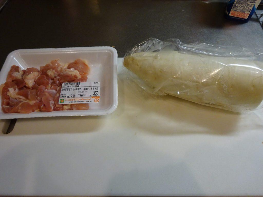 鶏と大根の煮物の材料