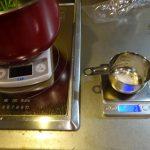 具材0.6%の塩とお酒投入