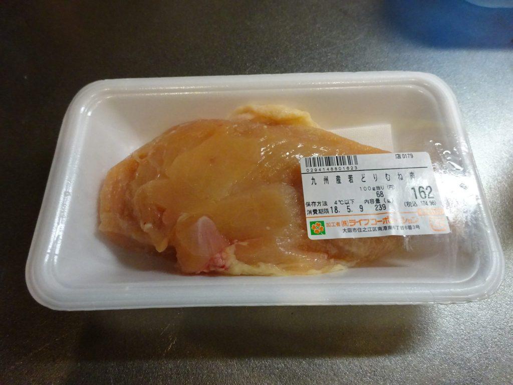 鶏むね肉の低温洗い