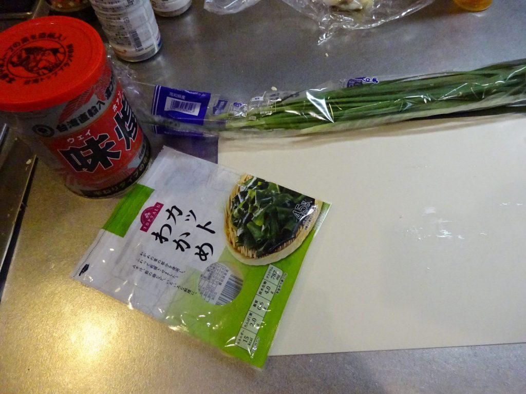 中華スープ材料