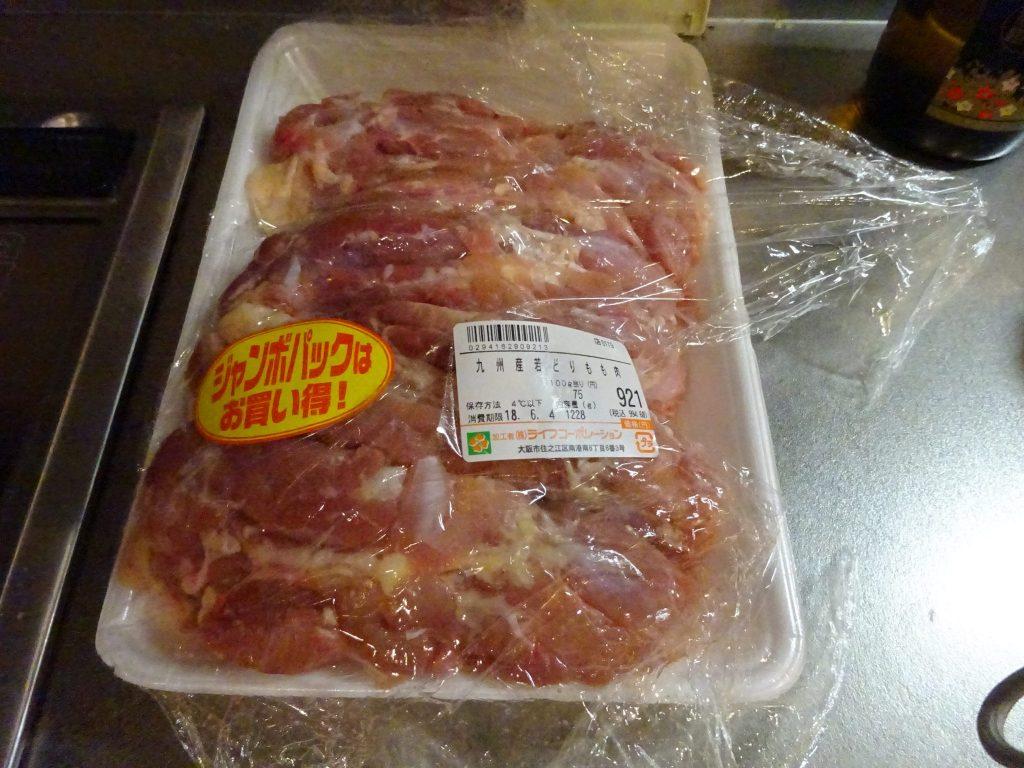 鶏もも肉のジャンボパック