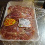 鶏もも肉の照り焼き冷凍下準備