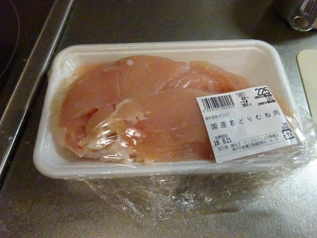 材料は鶏むね肉
