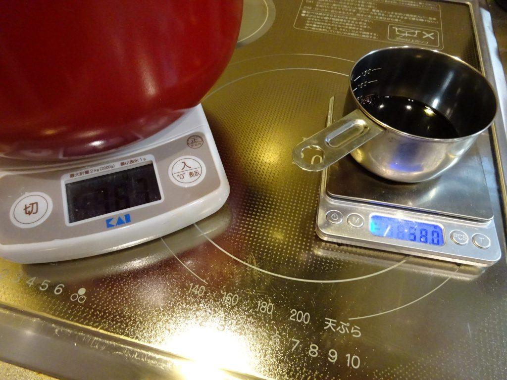 具材重量5%のバルサミコ酢