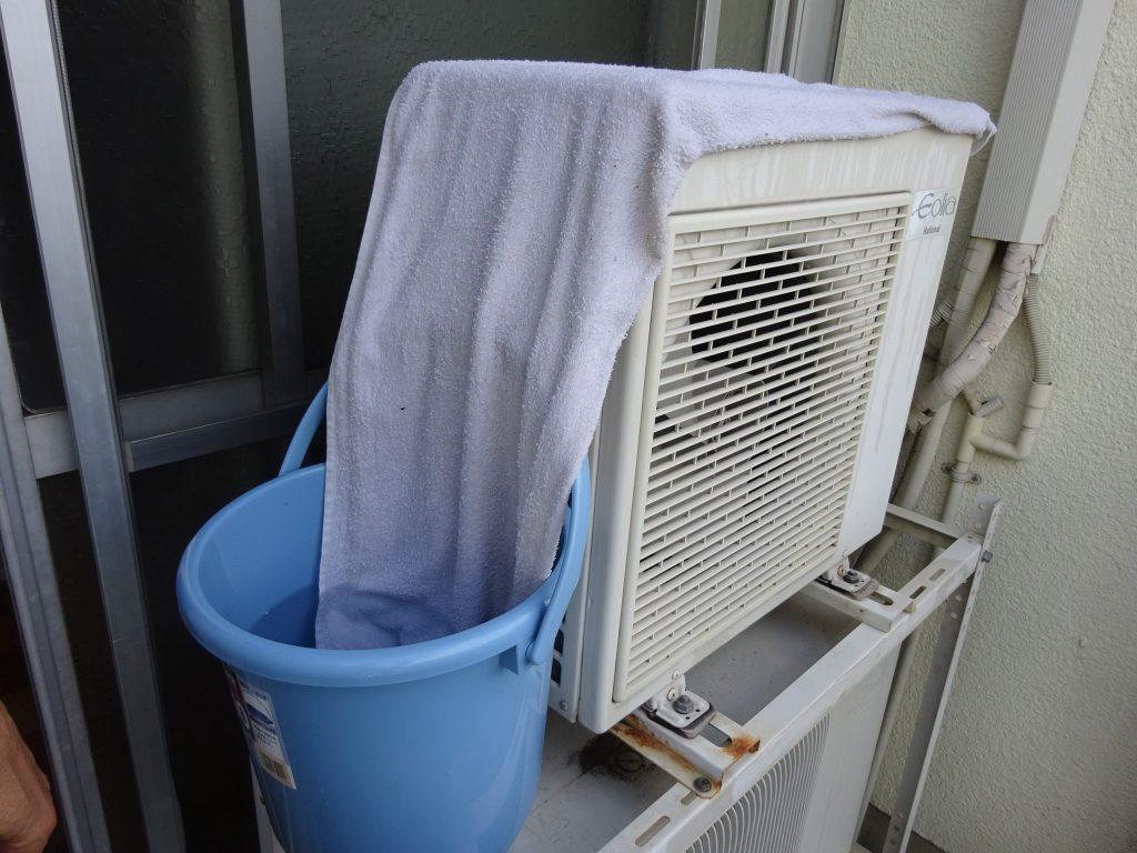室外機に濡れタオル失敗事例