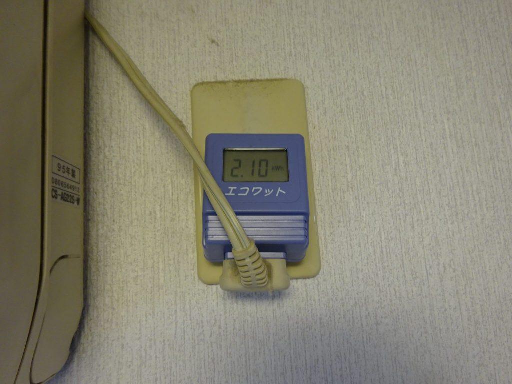 この日の電気代は1.76kwh