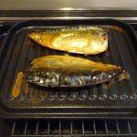 ヘルシオで試作「冷凍塩サバ」