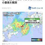 台風・地震では最悪の事態を想定して動いています