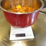 調理後の重量は2505g