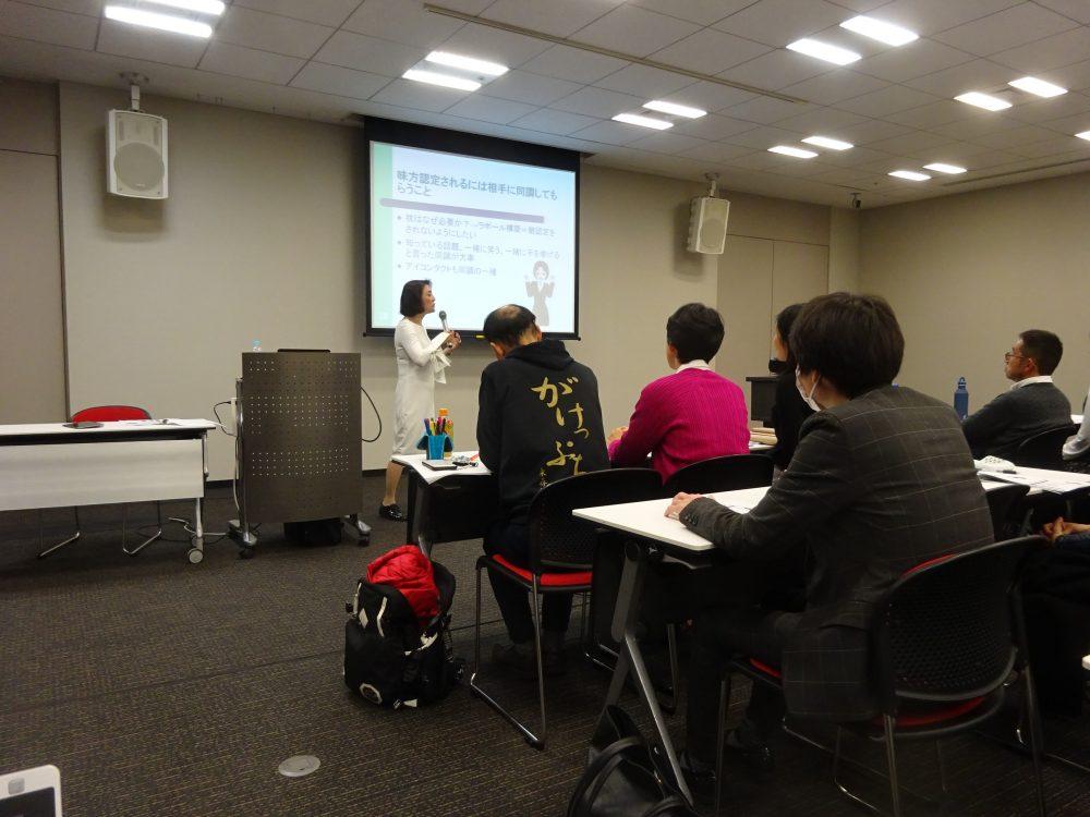 勝間塾の月例会へ