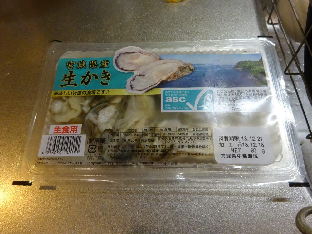 ヘルシオで牡蠣の低温蒸し