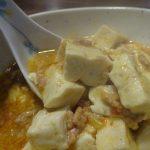 ホットクックで試作「麻婆豆腐」は7回目となりますが、もう1回試作が必要なようです。