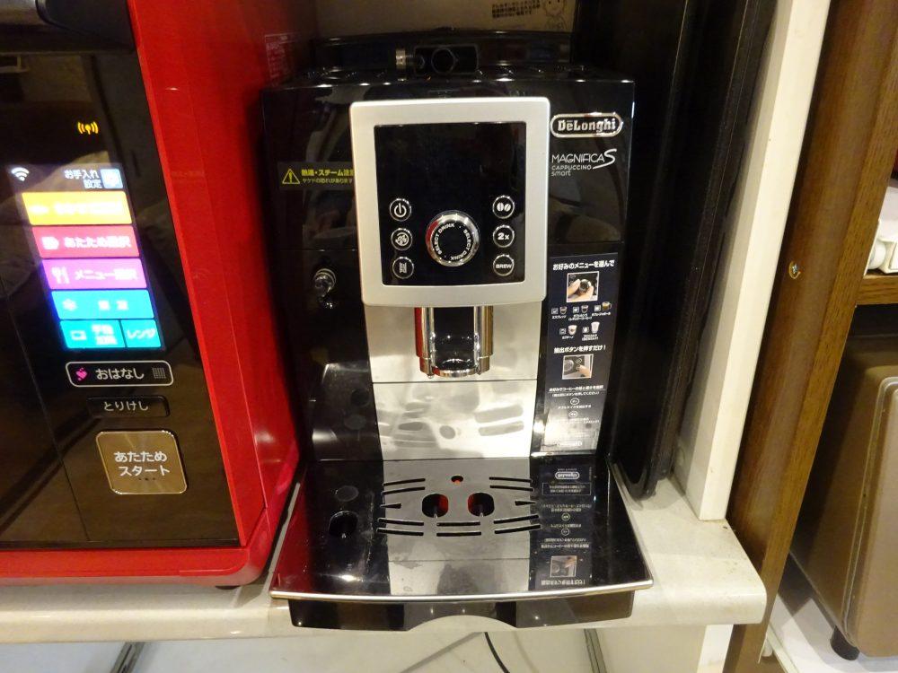 デロンギ 全自動コーヒーマシン ECAM23260SBN