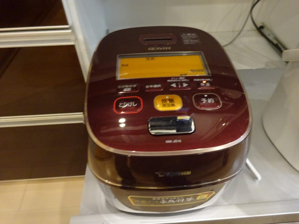 象印炊飯器NW-JS10-VD