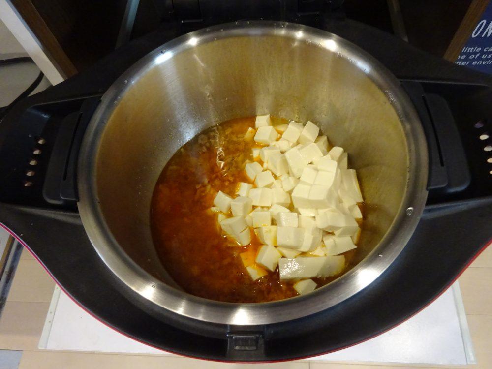 麻婆豆腐の豆腐をレンチン