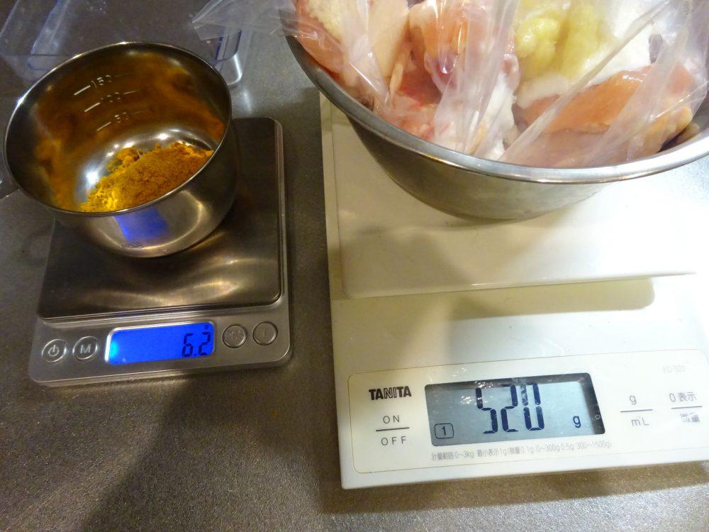 0.6%の塩と1.2%のカレー粉