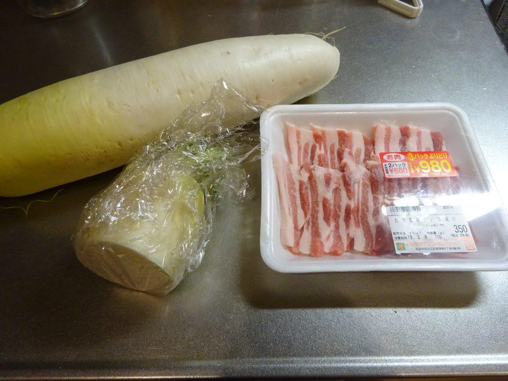 焼肉用で豚バラ大根