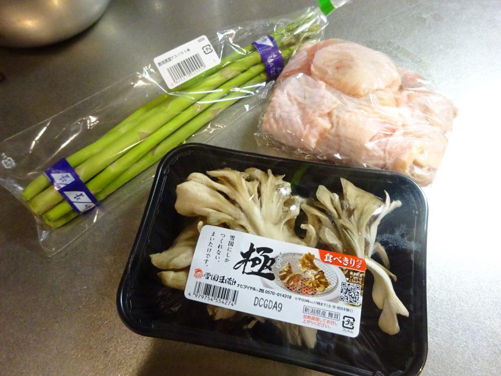 アスパラと鶏もも肉のオーブン焼き