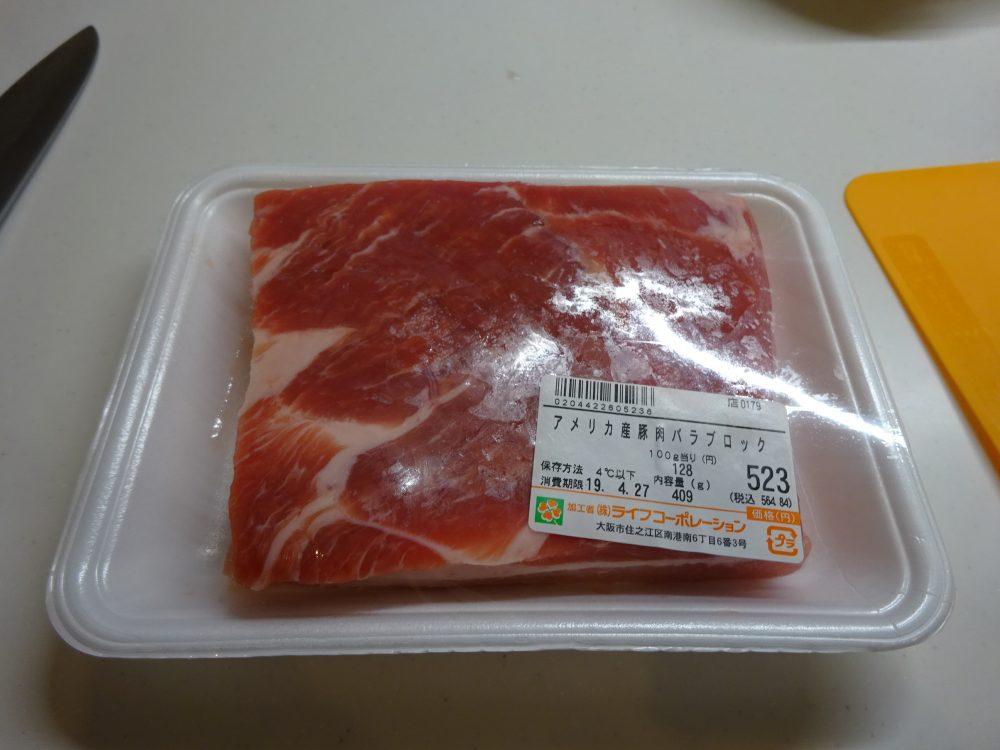 豚バラ肉の塊