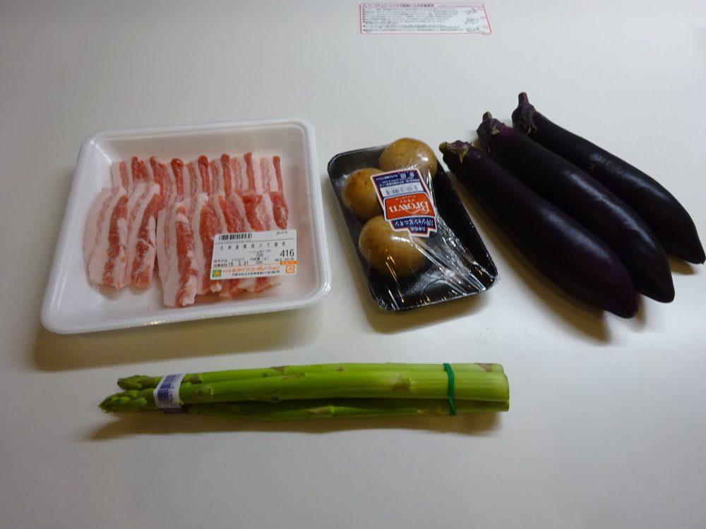 ナスと豚肉のイタリア風炒め物