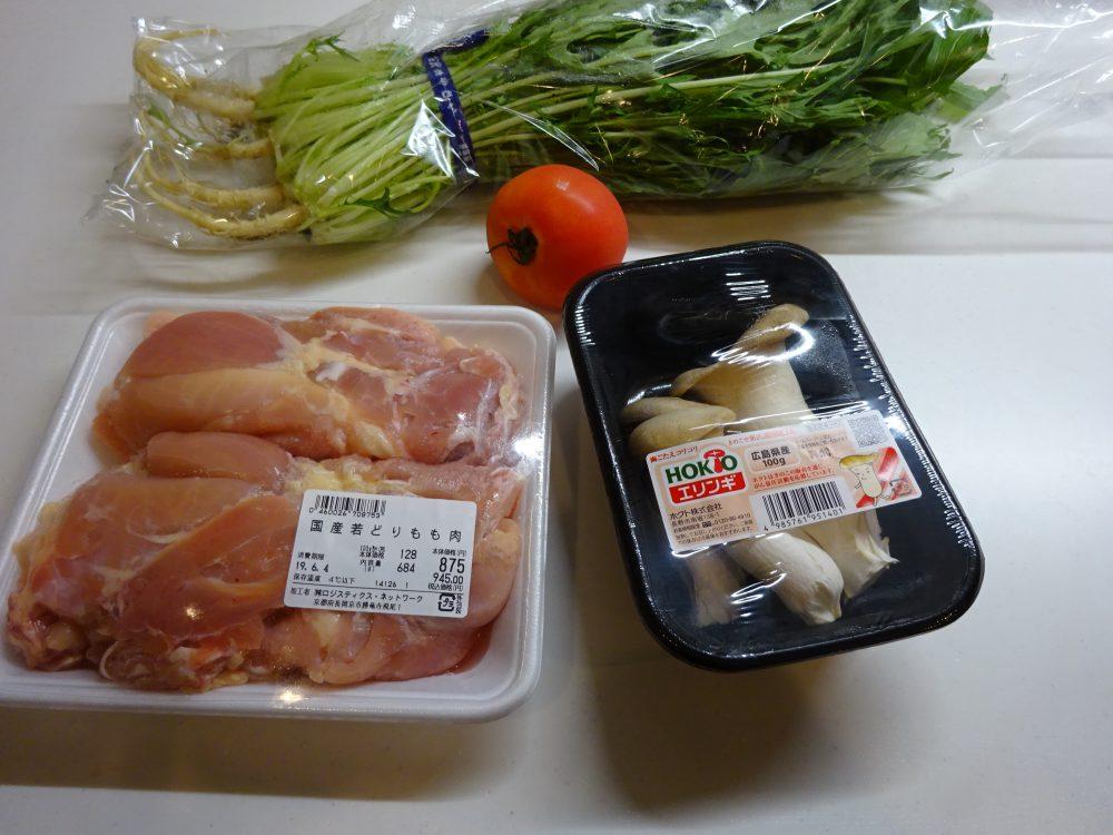水菜と鶏肉のスープ