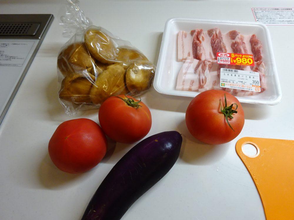 豚バラ肉とトマトの黒酢スープ