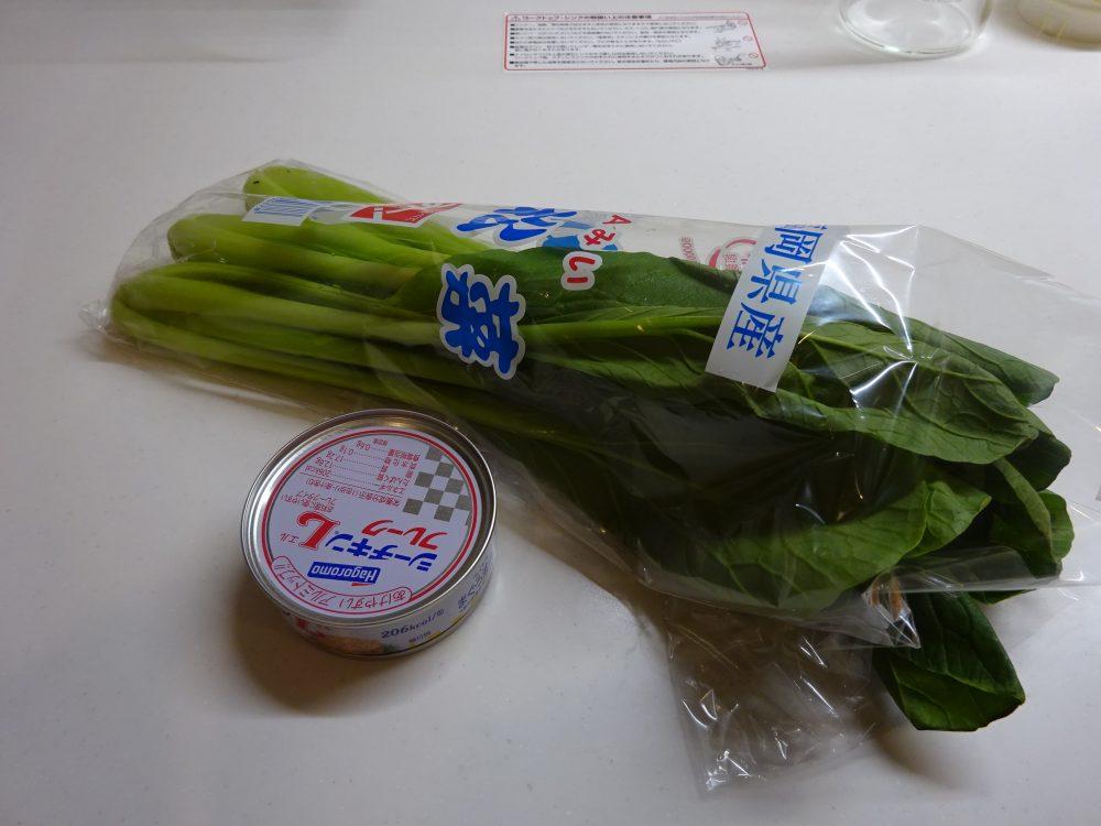 小松菜とツナ缶の炒め物