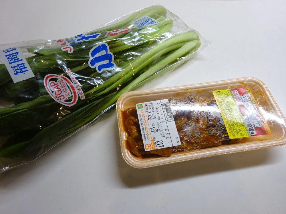 小松菜とこてっちゃんの炒め物