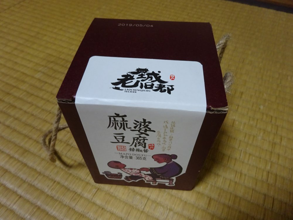 麻婆豆腐の調味料