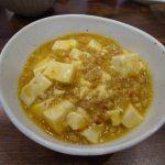 ホットクックで本格的四川風麻婆豆腐を作りました
