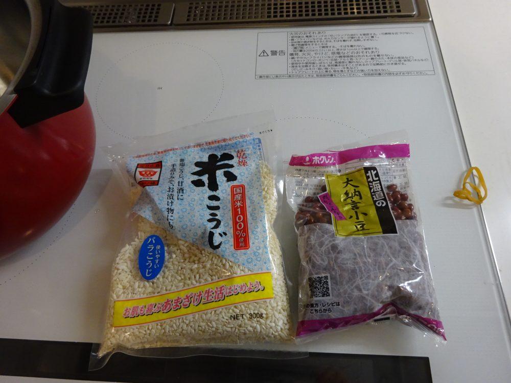 ホットクックで発酵小豆