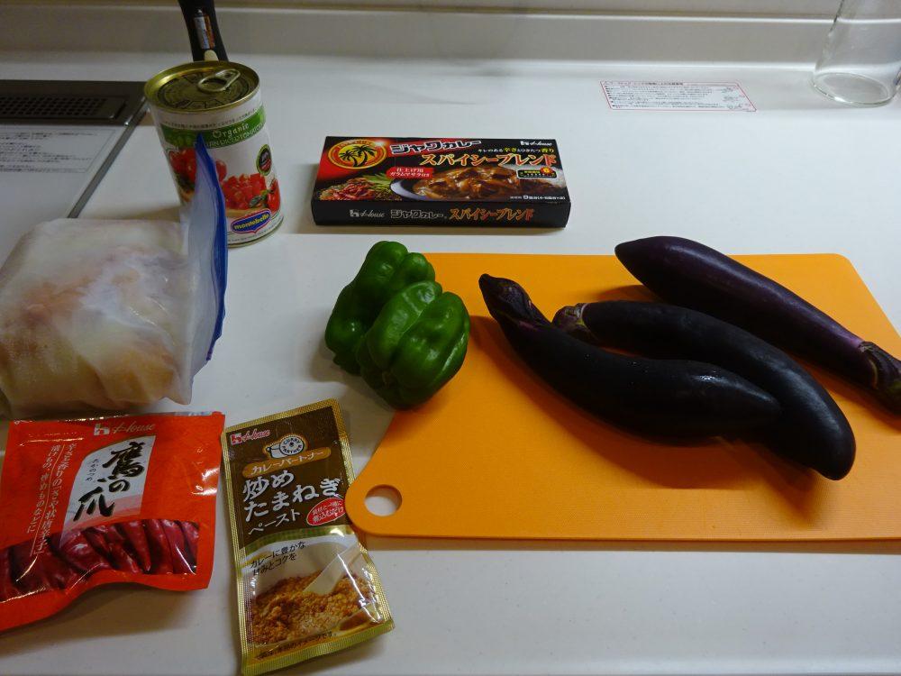 チキンカレーをベースに夏野菜カレーの材料