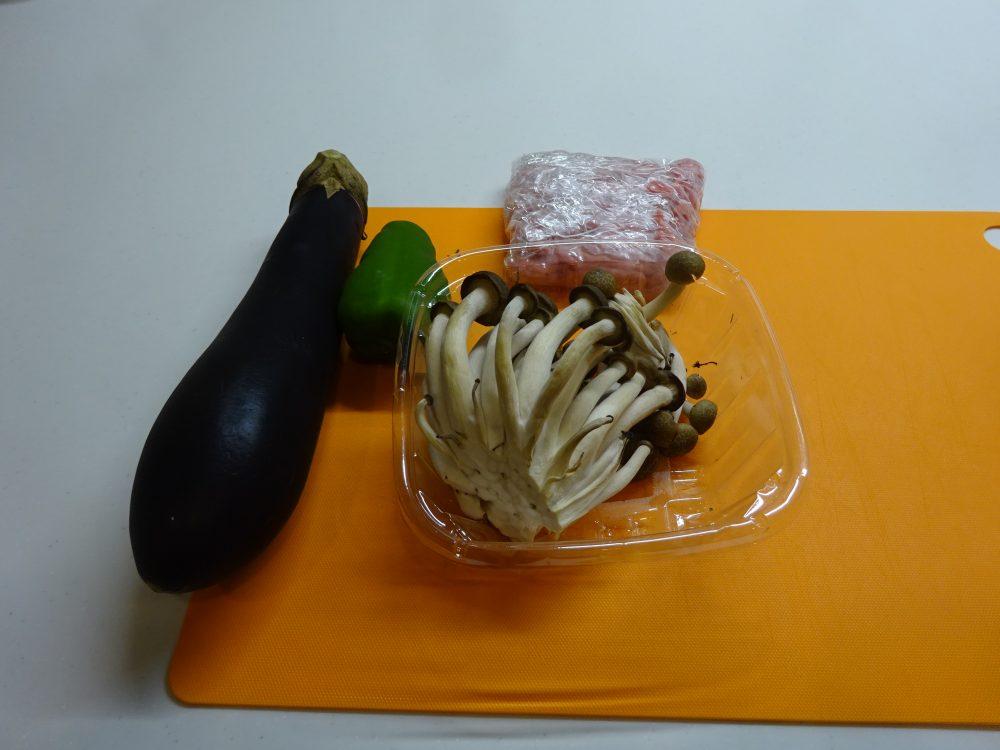 ヘルシオで作るグラタン皿で個別の野菜チーズ焼き
