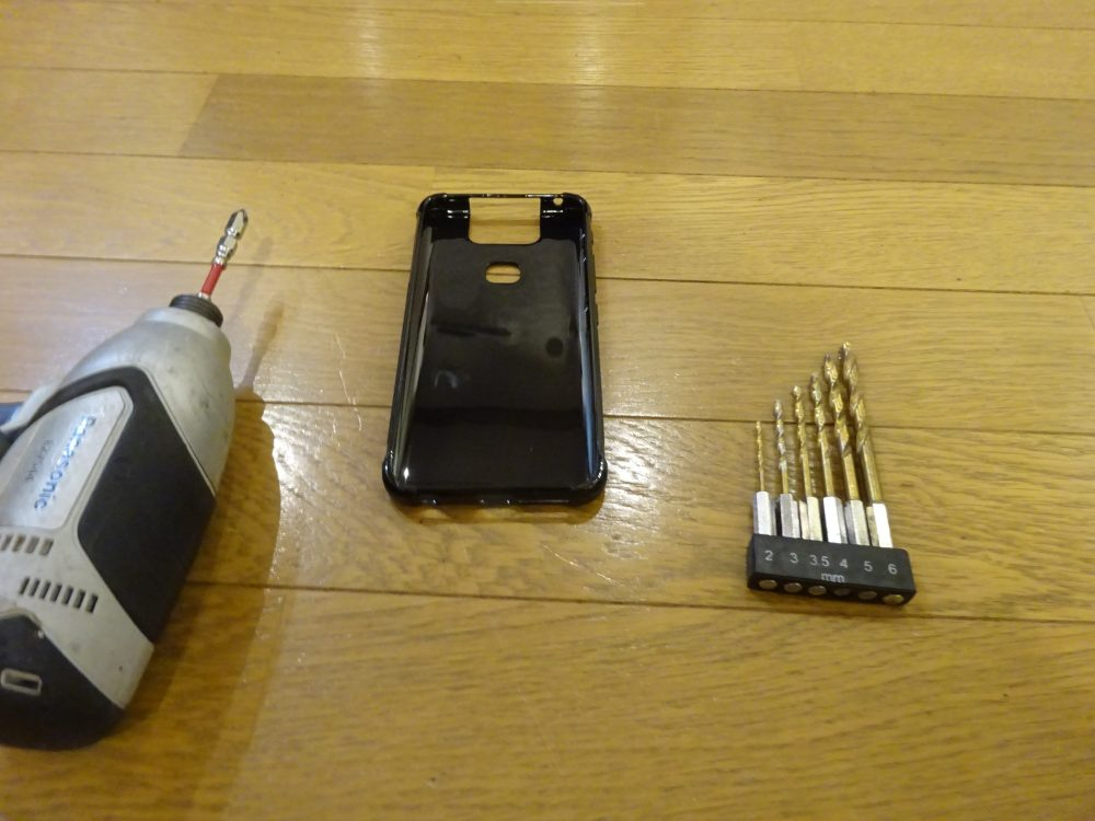 Zenfone 6のカバーを改造