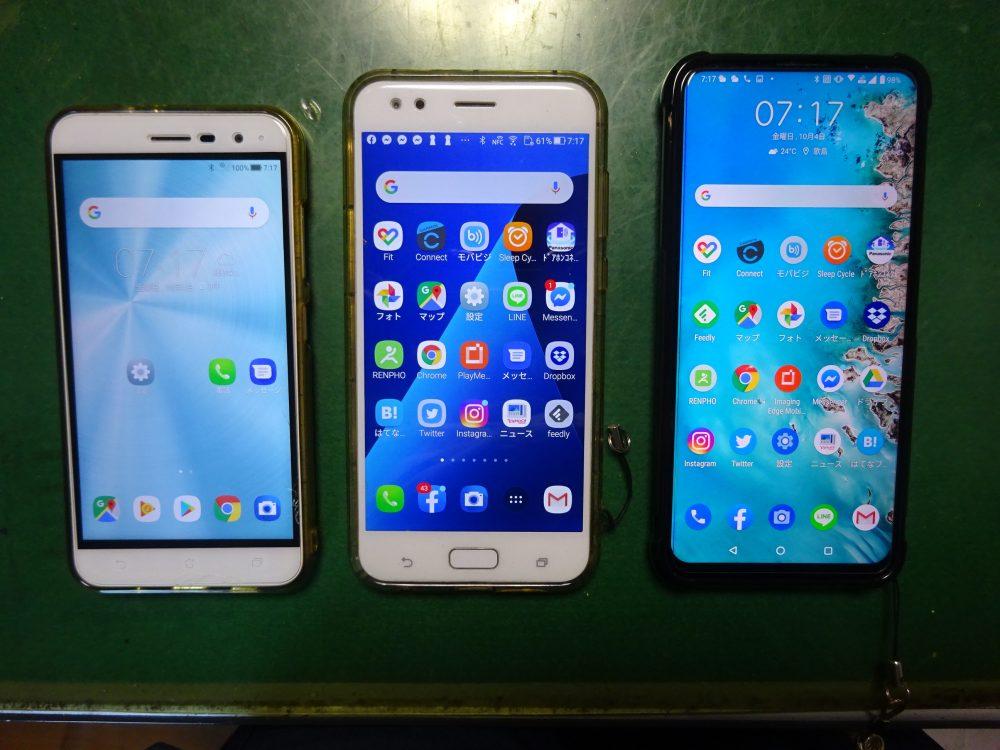 Zenfone4とZenfone 6