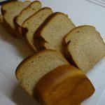 全粒粉割合74%の食パンを作ったら、予想通り膨らみが悪かった