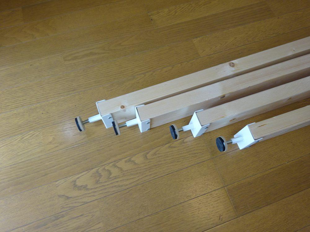 支柱となる2×4材の足