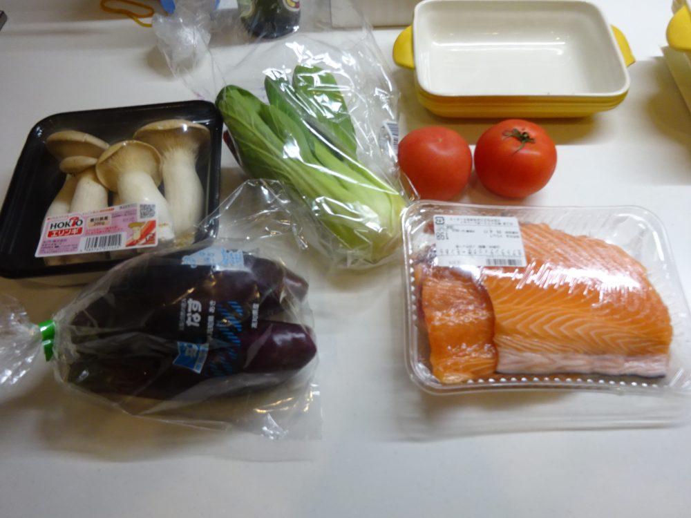 ヘルシオの任せて調理で作るトマトスープ