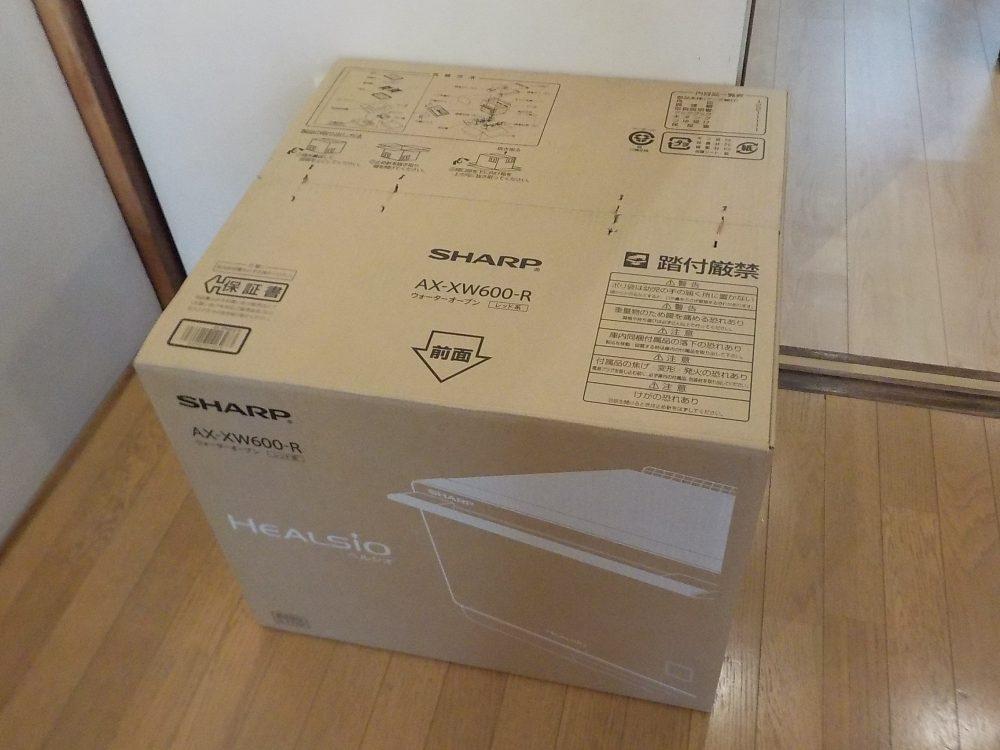 ヘルシオオーブンAX-XW600購入