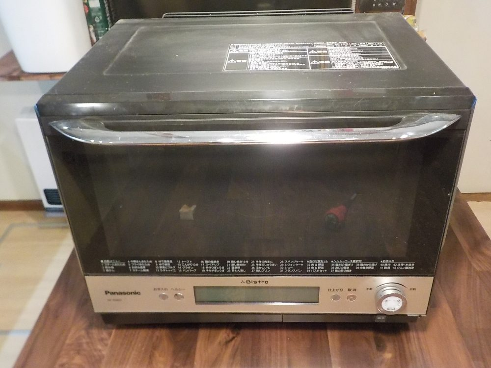 NA-BS800