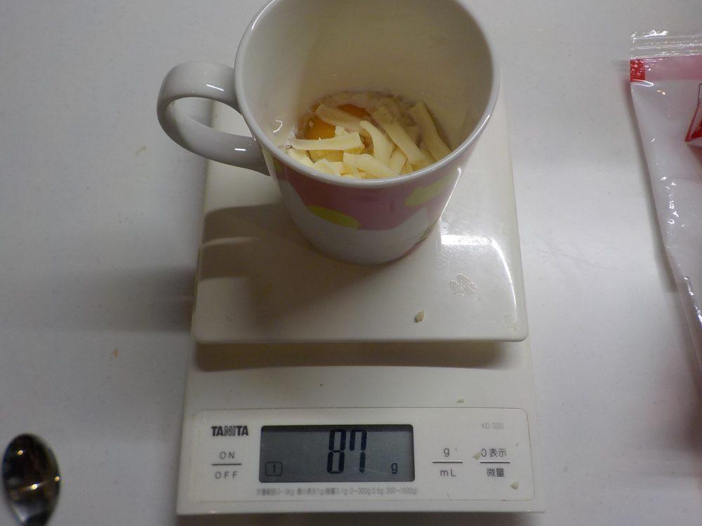 ドウシシャ オムレツメーカー イエロー TSH-702YLで卵焼きを焼いてみた