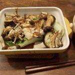 焼きブリアラと野菜の後掛け醤油味