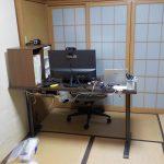 仕事スペースを和室に移動
