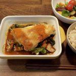 鶏もも肉のステーキ韓国風