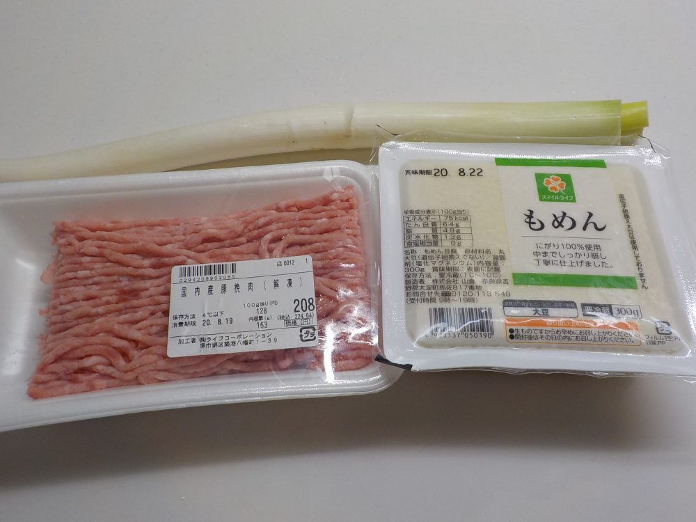 ヘルシオオーブン任せて焼きで麻婆豆腐