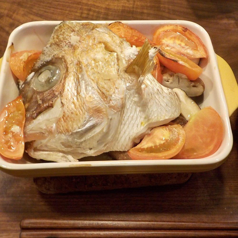 グラタン皿で作る鯛のアラ焼き